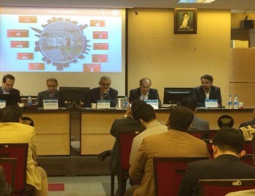 نمایشگاه تهران هوشمند 1396